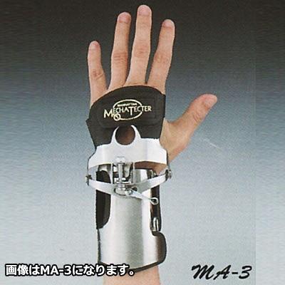 【MECHA TECTER 受注生産モデル】 メカテクター MA-3