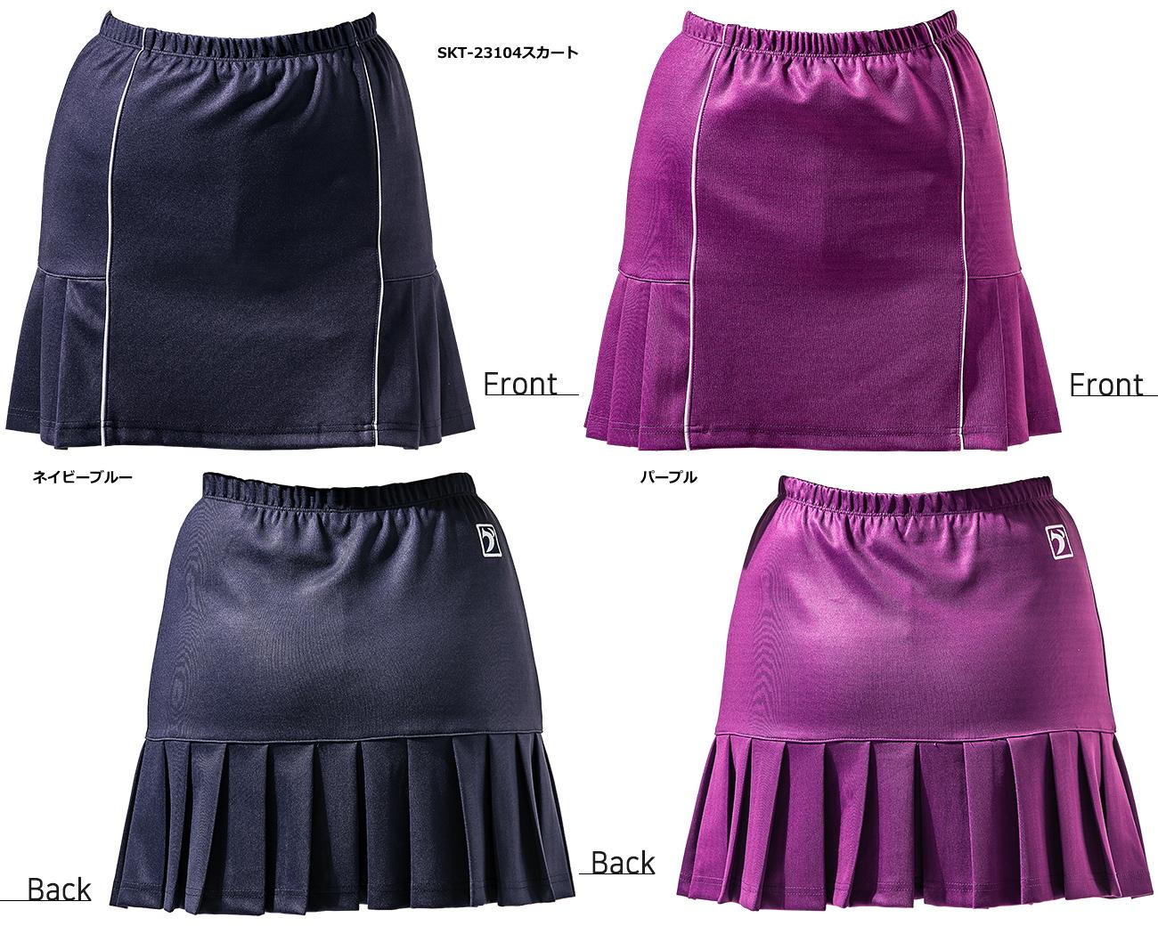 【SSOSIO お取り寄せ】 ソシオSKT-23104 ボウリングスカート