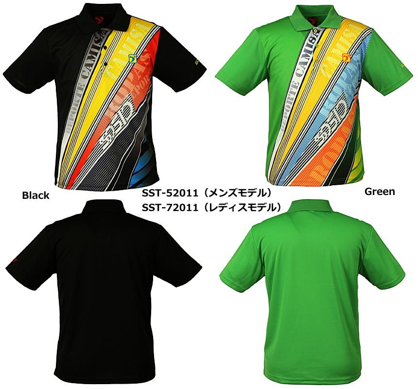 レディスモデルはSKT-23011スカートとセットでどうぞ SSOSIO 予約 お取り寄せ ソシオSST-52011 SST-72011 Ladie's Men's 商品 ボウリングポロシャツ