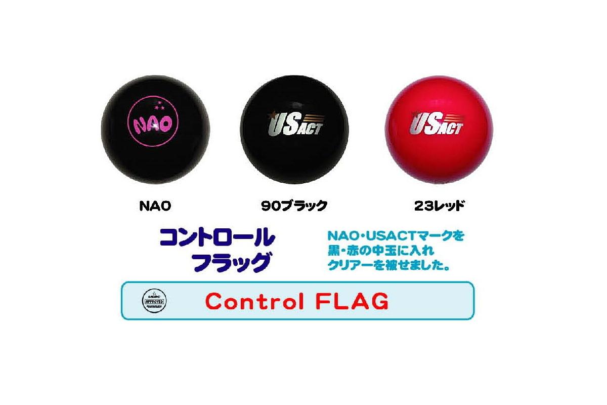 【USACT スペアボール】 コントロールフラッグ