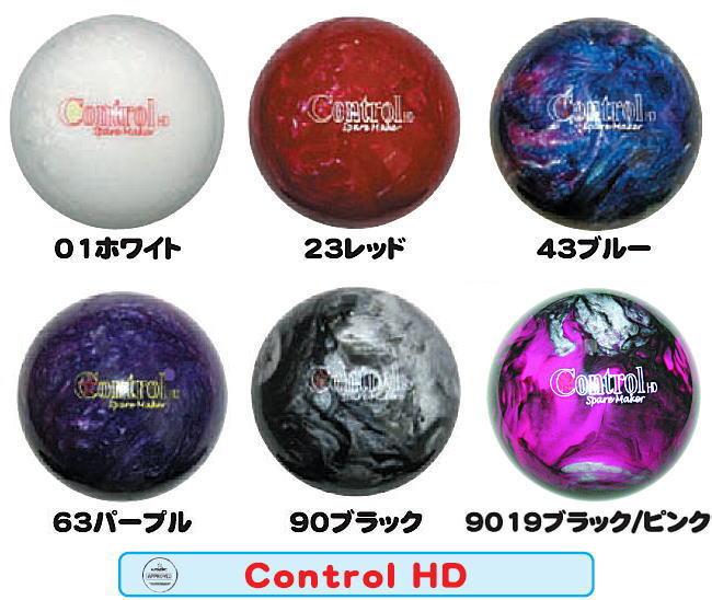 【USACT スペアボール】 コントロールハード