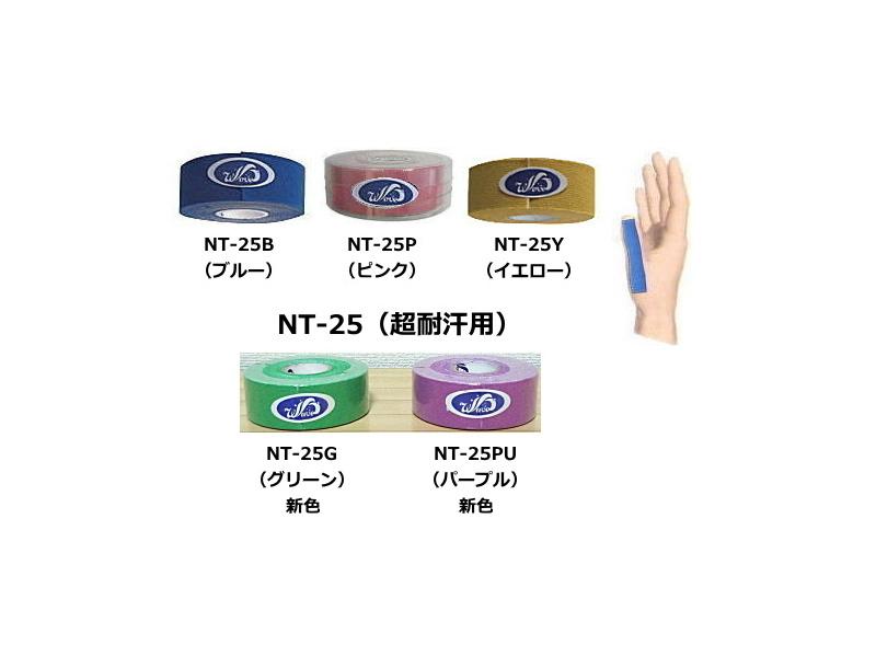 【WAVE(VISE)】 NT-25(超耐汗用)【同一カラー24巻セット】