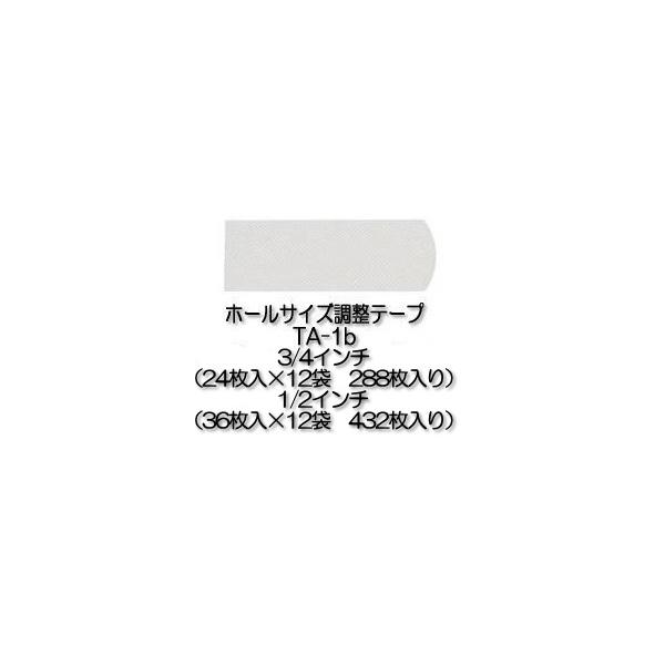 Wave Eraser Set of 12