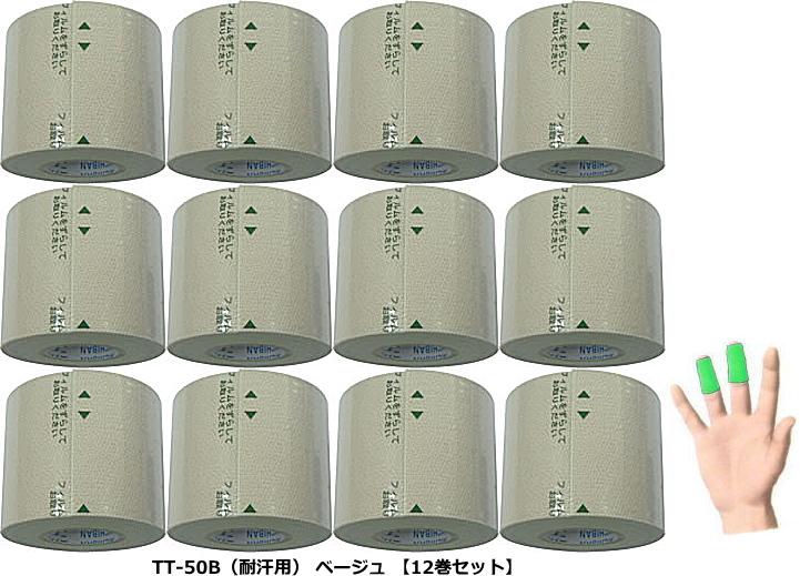 【WAVE 色変更】 TT-50B(ベージュ) (耐汗用)【12巻セット】