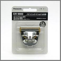 【専用カエバ】Xティパーブレイド プロリニア ・ER1510P-K ・ER-9900【専用カエバ】【代引不可】