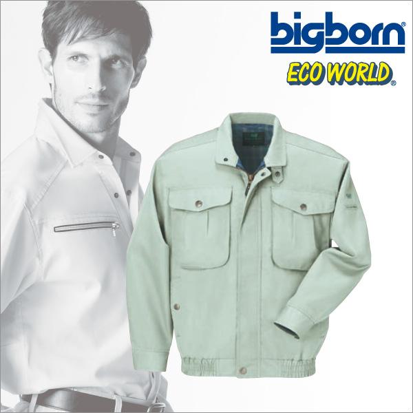 4415 ビッグボーン【Big born】 大人に似合う高級素材 ジャケット
