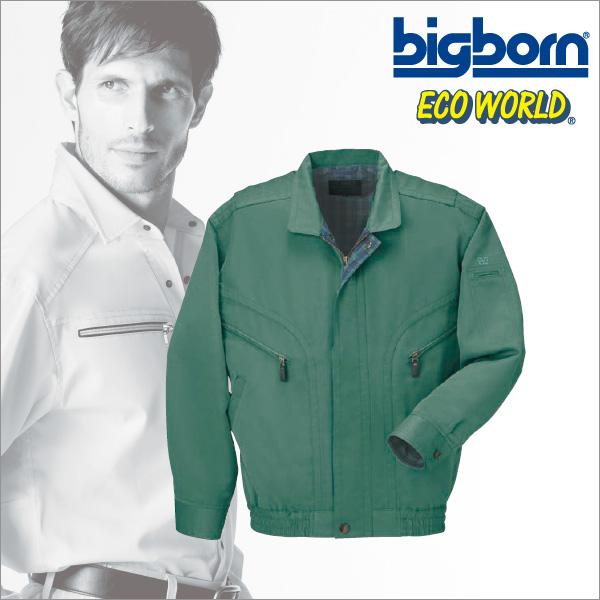 4426 ビッグボーン【Big born】 1クラス上の上質 ジャケット