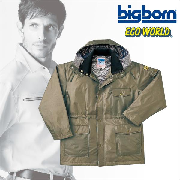 8225 ビッグボーン【Big born】 軽さと豊富な種類が嬉しい寒冷地仕様服 コート