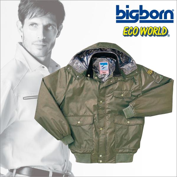 8226 ビッグボーン【Big born】 軽さと豊富な種類が嬉しい寒冷地仕様服 ジャケット