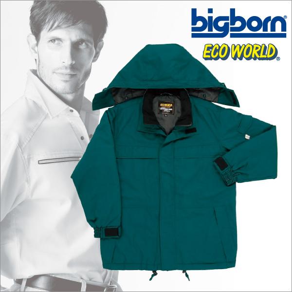 8665 ビッグボーン【Big born】 エコ&制電素材にタフな撥水加工を施した、多機能冬仕立て コート