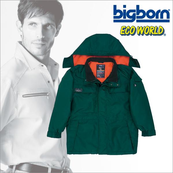 8695 ビッグボーン【Big born】 寒さだけじゃない!激雨や豪雪にも動じない最強ウェア コート