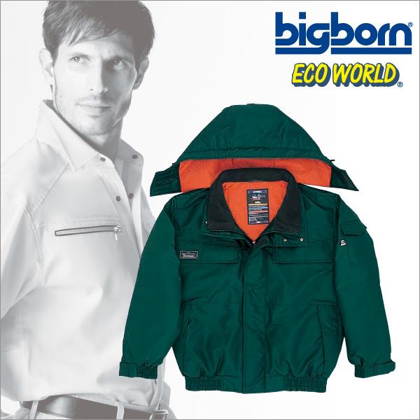 8696 ビッグボーン【Big born】 寒さだけじゃない!激雨や豪雪にも動じない最強ウェア ジャケット