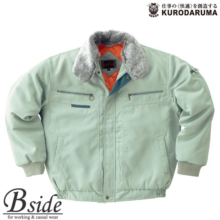 クロダルマ 防寒ジャンパークロダルマ 54098dBxCoerW