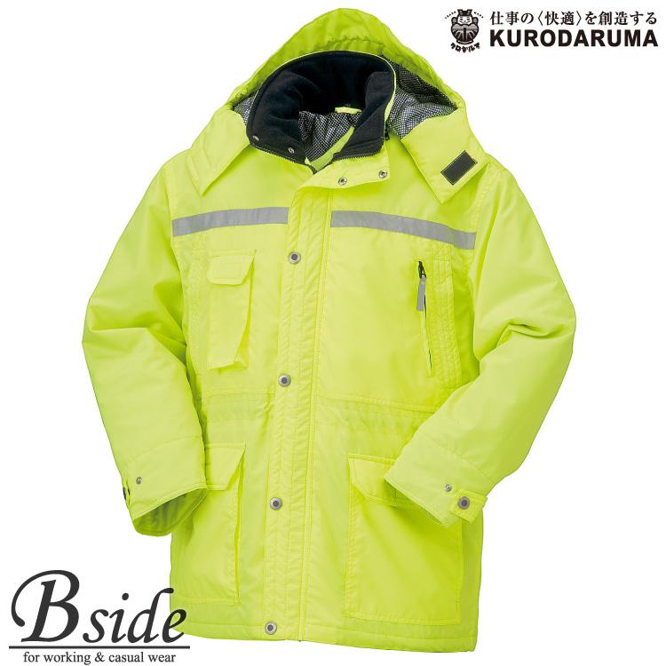 【クロダルマ】防寒コートクロダルマ【54130】