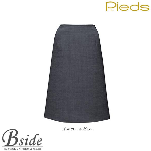 ピエ【Pieds】 Aラインスカート HCS0310 しなやかな風合いと繊細で美しい斜めの織り地が魅力。 【スカート】 【レディース】  0310・0311 series
