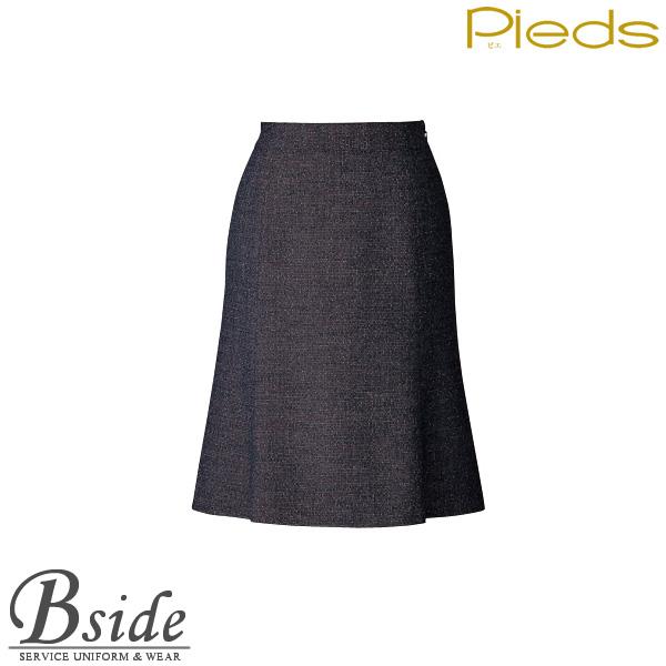 ピエ【Pieds】 フレアースカート HCS0431 ほんのり色糸を効かせたシックなツイード素材、適度なストレッチ性 【スカート】 【レディース】  0430・0431 series