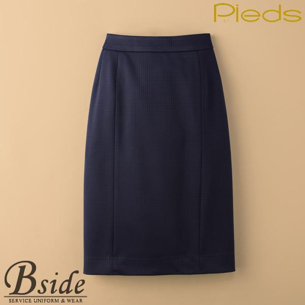 ピエ【Pieds】 スカート HCS1510 スッキリ見せのゆとりスカート 前カーブゴムスカート 【スカート】 【レディース】  1510 series