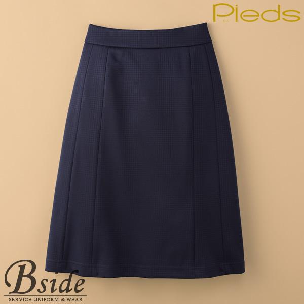 ピエ【Pieds】 フレアースカート HCS1512 スッキリ見せのゆとりスカート 前カーブゴムスカート 【スカート】 【レディース】  1510 series