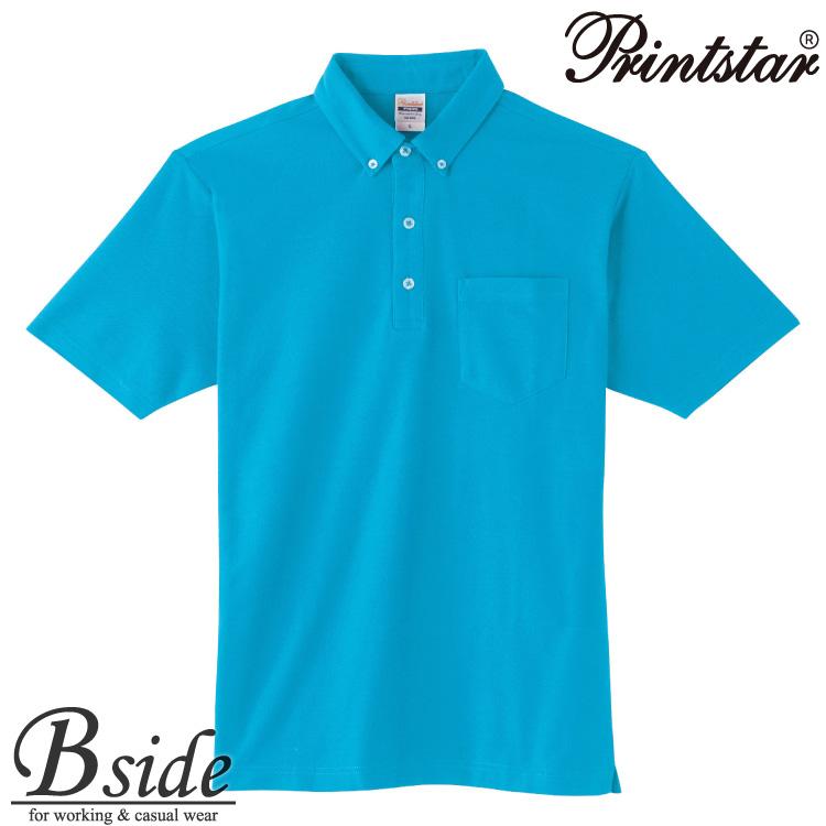 豊富なカラーとサイズ 送料無料新品 使いやすいベーシックデザイン プリントスター スーパーセール期間限定 PRINTSTAR 00198-bdq 無地 4.9オンス BDQボタンダウンポロシャツ ポケ付 人気のボタンダウンポロシャツにポケットが付いて機能性アップ 4.9oz 女性用 レディース 大きいサイズ ポロシャツ BIG メール便送料無料 SS-5L