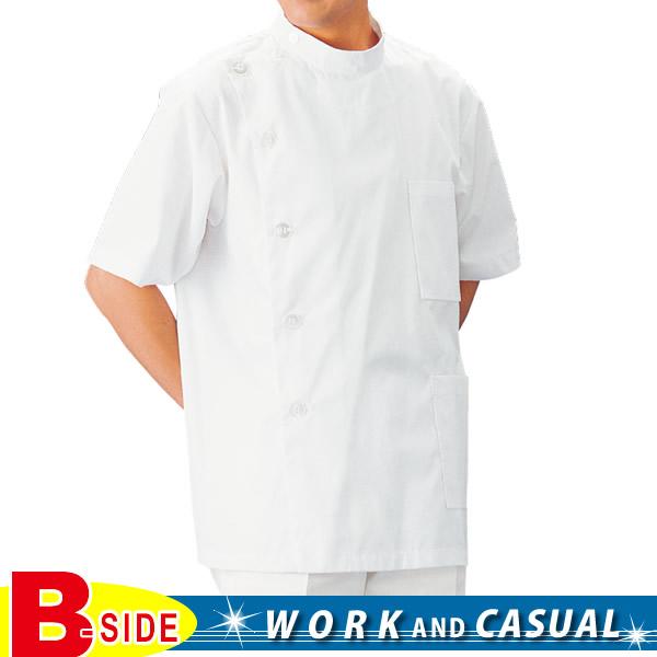 サカノ繊維【work friend】【ワークフレンド】sa-ska520男子ケーシー型白衣【医療用】【診察用】【白衣】【メール便対象商品】