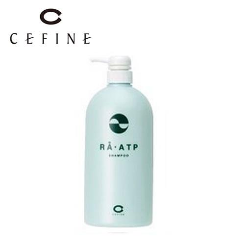 セフィーヌ CEFINE RA-ATP シャンプー 800ml