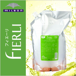 MILBON FIERLI HAIR TREATMENT 1000g詰め替えタイプ ヘアトリートメント ミルボン フィエーリ