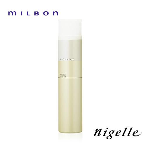 MILBON ミルボン ニゼル フォグ スタイリング剤激安 %OFF 175g ラフュージョン SALE オリジナル ライトフォグ セール 爆買いセール