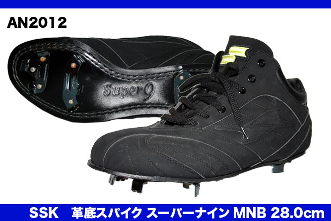 【限定品】SSK 革底金具スパイク AN2012 28.0cm