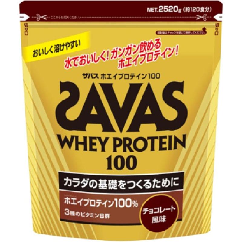 ザバス ホエイプロテイン100 チョコレート風味 120食分 CZ7343