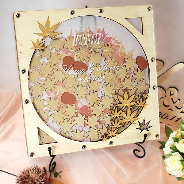 ハートドロップス オータムリーフ ドロップス 木製 ウエルカムボード ペーパーアイテム 結婚式 披露宴 ウエディング