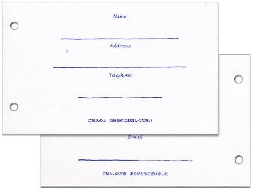 結婚式 ゲストブック 現品 ビー 物品 スクエア税込3 980円以上で送料無料 バインダー 追加カード 披露宴 ペーパーアイテム ウエディング