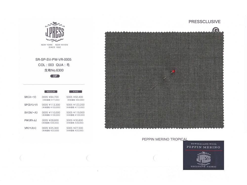 Jプレス J.PRESS(ジェイ・プレス) MEN パターンメイド 国内縫製 A体 新型モデル トロピカル 無地スーツ ミディアム・グレー 3釦段 春・夏モデル 新定番 3週間程度 NEW AUTHENTICモデル 標準 A3~A8