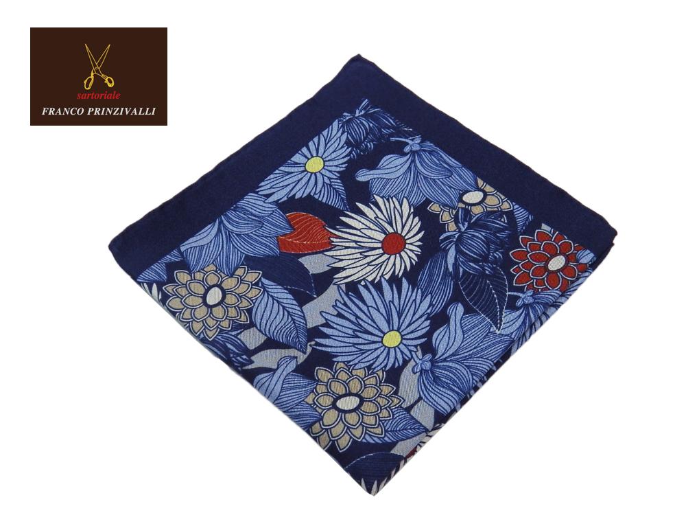 FRANCO PRINZIVALLI クオリティが抜群に素晴らしいポケットチーフ 絹 花柄 ブルー 世界屈指のイタリアのサルト MADE IN ITALY あす楽対応 シルク