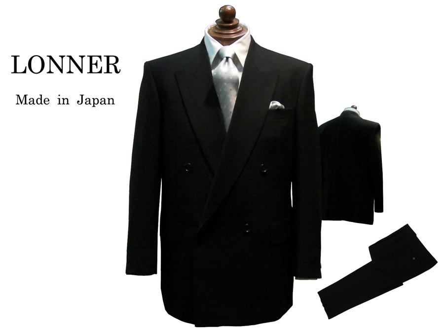 """LONNER×御幸 国内縫製 ダブル4つ釦1つ掛け ブラックスーツ """"日本を代表するスーツメーカーが本気で作ったダークスーツ"""" ノーベント フォーマルウェア 略礼服 礼服 ロンナー"""