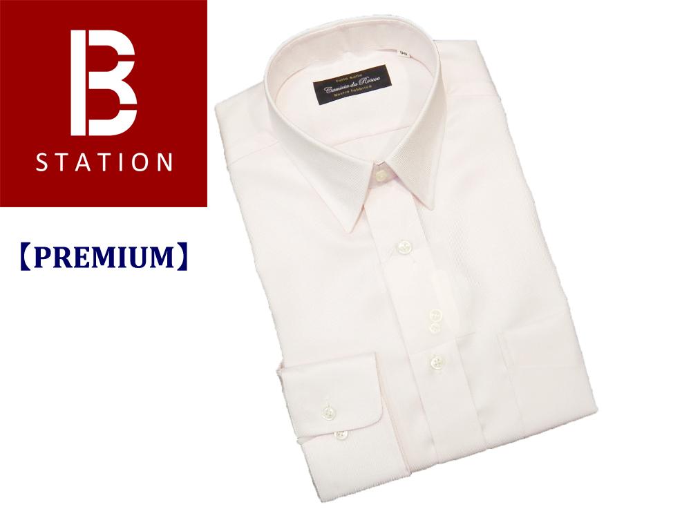 B-STATION 国内縫製 ドレスシャツ プレミアム・シリーズ ショート・レギュラーカラー ツイル・ピンク オールシーズンモデル 形態安定加工 ブリティッシュ・モデル 定番 あす楽対応