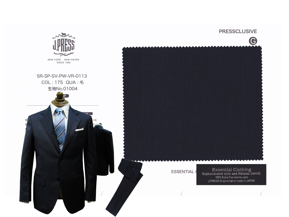 Jプレス J.PRESS(ジェイ・プレス) MEN パターンメイド B体 Essential Clothing ミスティストライプ スーツ 2釦&センターベント 2020年春・夏モデル 3週間程度 CLASSICS 2Bモデル ゆったり B4~B8