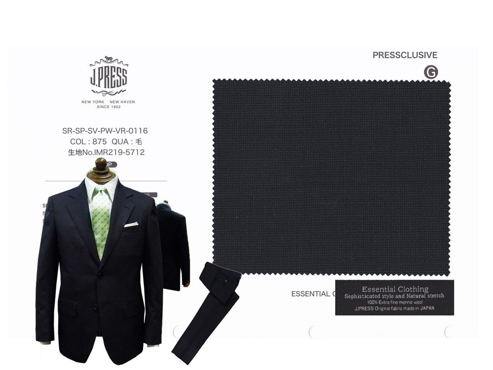 Jプレス J.PRESS(ジェイ・プレス) MEN パターンメイド YA体 Essential Clothing ハウンドトゥース チェック スーツ ネイビー 2釦&センターベント 2020年春・夏モデル 3週間程度 CLASSICS 2Bモデル すっきり YA3~YA8