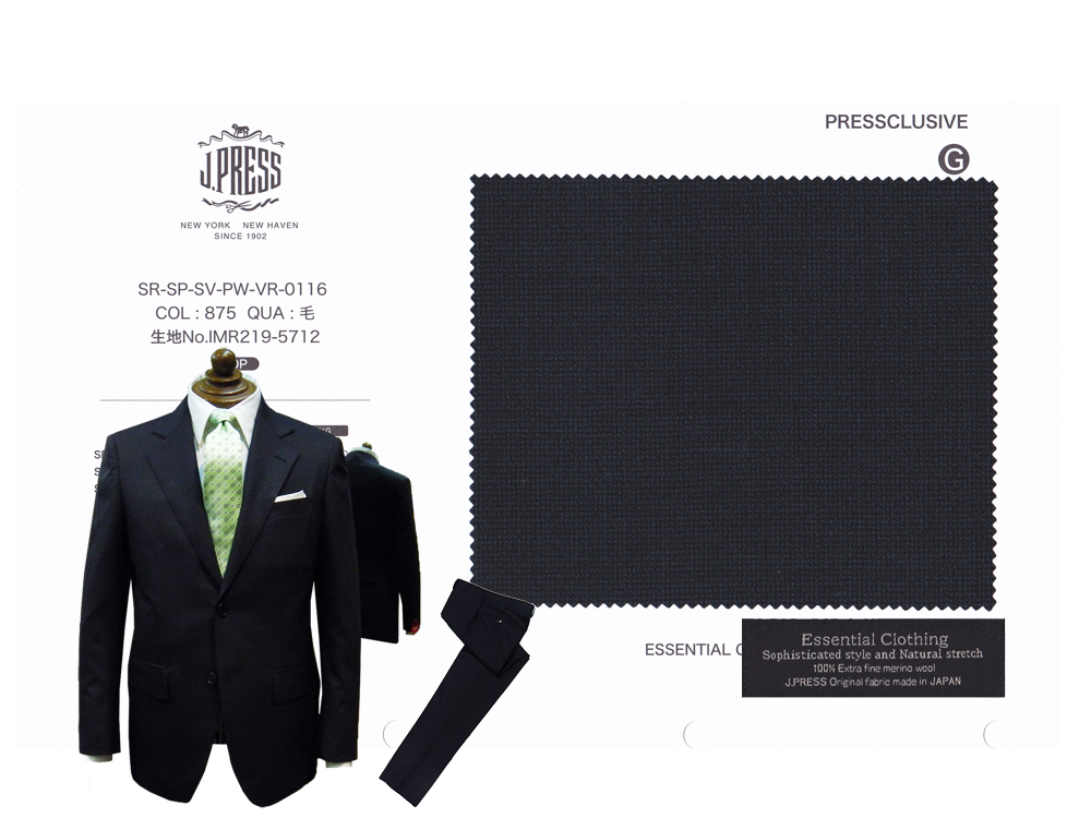 Jプレス J.PRESS(ジェイ・プレス) MEN パターンメイド AB体 Essential Clothing ハウンドトゥース チェック スーツ ネイビー 2釦&センターベント 2020年春・夏モデル 3週間程度 CLASSICS 2Bモデル ややゆったり AB3~AB8