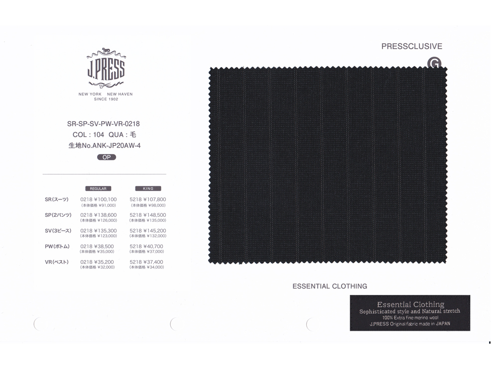 Jプレス J.PRESS(ジェイ・プレス) MEN パターンメイド B体 Essential Clothing ピンヘッド・ミックスストライプ グレー 2釦&センターベント 2020年秋・冬モデル 3週間程度 CLASSICS 2Bモデル ゆったり B4~B8