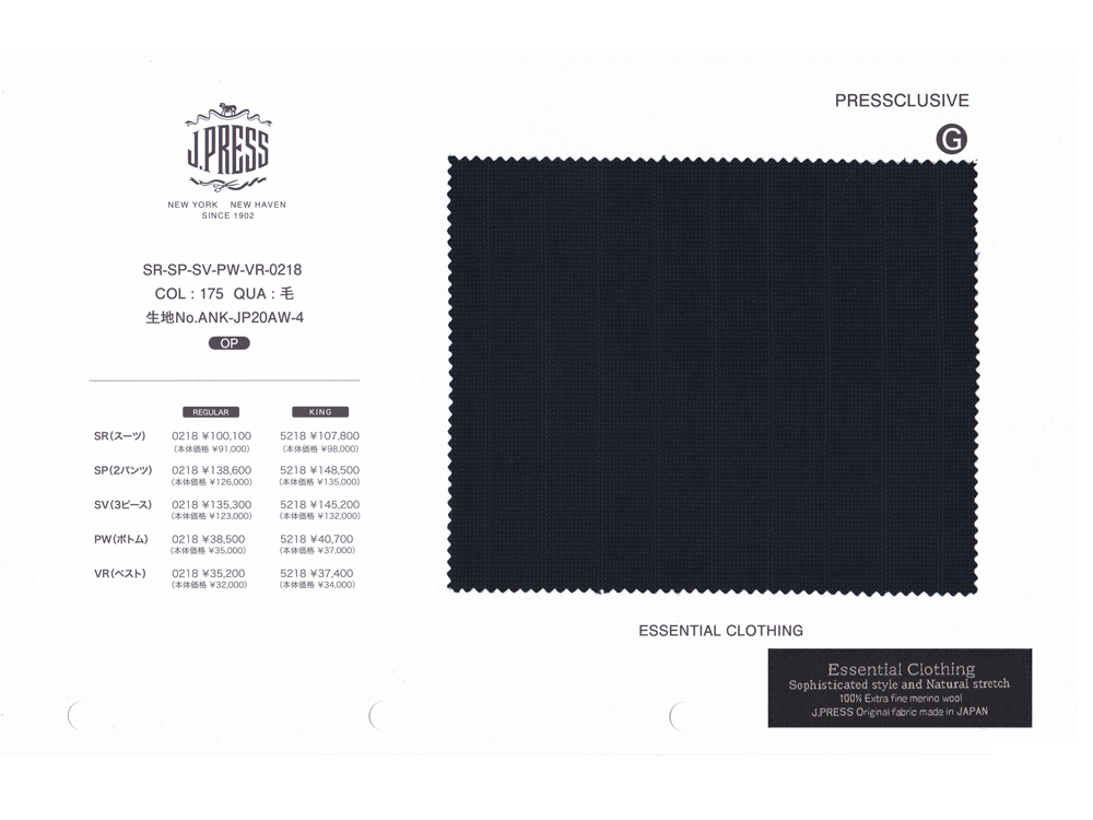 Jプレス J.PRESS(ジェイ・プレス) MEN パターンメイド B体 Essential Clothing ピンヘッド・ミックスストライプ ネイビー 2釦&センターベント 2020年秋・冬モデル 3週間程度 CLASSICS 2Bモデル ゆったり B4~B8