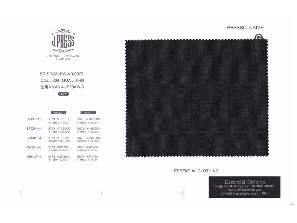 Jプレス J.PRESS(ジェイ・プレス) MEN パターンメイド スーツ YA体 Essential Clothing ウールシルク ウィンドペン グレー 2釦&センターベント 2020年秋・冬モデル 3週間程度 CLASSICS 2Bモデル すっきり YA3~YA8