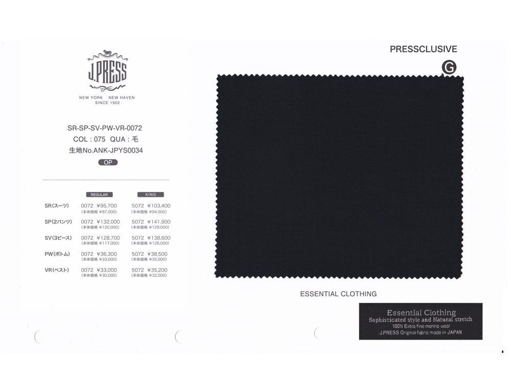 Jプレス J.PRESS(ジェイ・プレス) MEN パターンメイド B体 Essential Clothing シャークスキン 無地 ネイビー 2釦&センターベント 2020年秋・冬モデル 3週間程度 CLASSICS 2Bモデル ゆったり B4~B8
