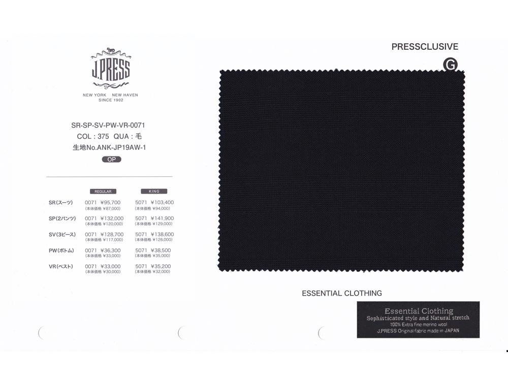 Jプレス J.PRESS(ジェイ・プレス) MEN パターンメイド A体 Essential Clothing グレナカートチェック ネイビー 2釦&センターベント 2020年秋・冬モデル 3週間程度 CLASSICS 2Bモデル 標準 A3~A8