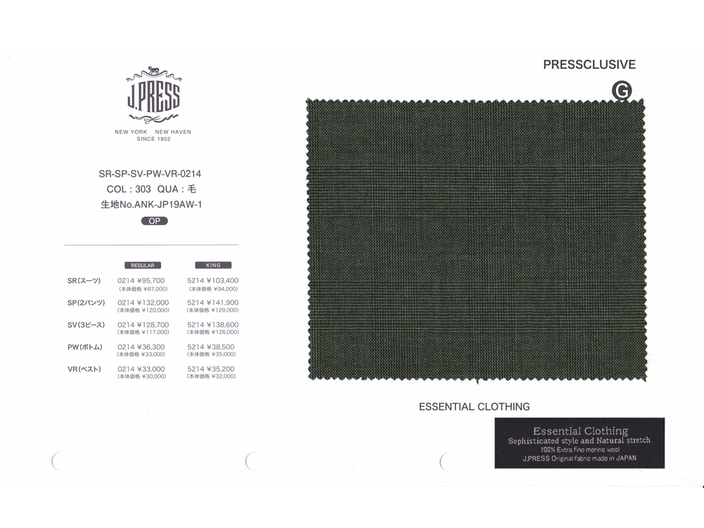 Jプレス J.PRESS(ジェイ・プレス) MEN パターンメイド スーツ YA体 Essential Clothing グレナカートチェック ミディアム・グレー 2釦&センターベント 2020年秋・冬モデル 3週間程度 CLASSICS 2Bモデル すっきり YA3~YA8