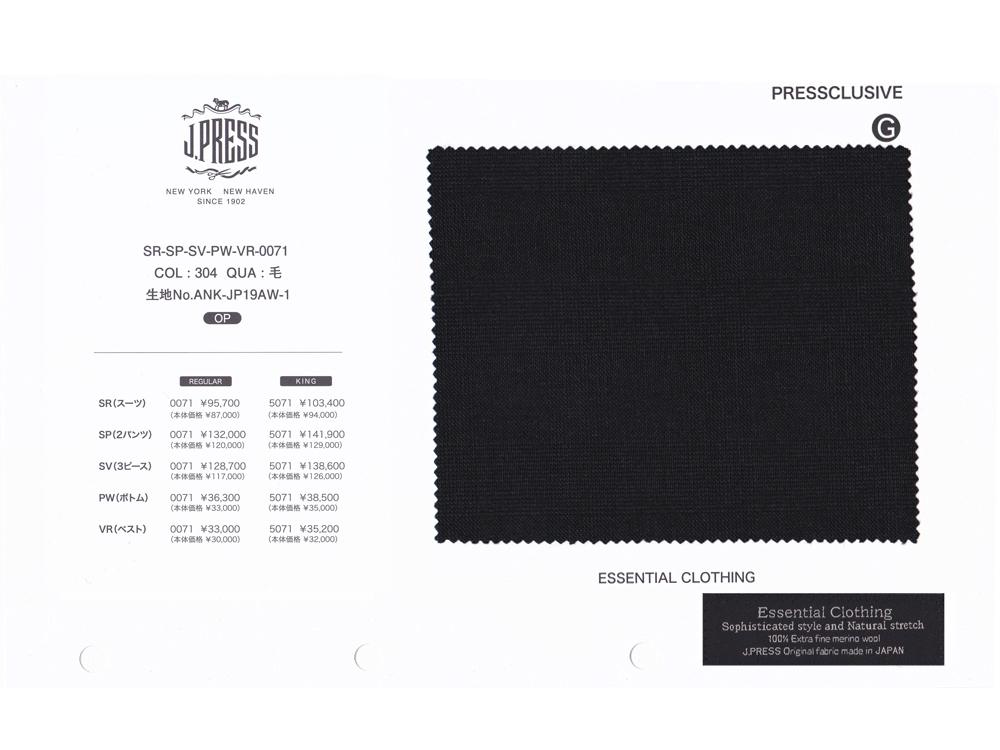 Jプレス J.PRESS(ジェイ・プレス) MEN パターンメイド B体 Essential Clothing グレナカートチェック チャコール・グレー 2釦&センターベント 2020年秋・冬モデル 3週間程度 CLASSICS 2Bモデル ゆったり B4~B8