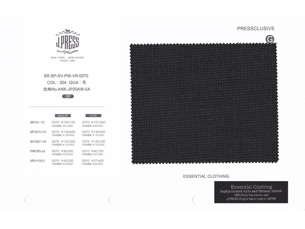 Jプレス J.PRESS(ジェイ・プレス) MEN パターンメイド B体 Essential Clothing マイクロハウンドトゥース チャコール・グレー 2釦&センターベント 2020年秋・冬モデル 3週間程度 CLASSICS 2Bモデル ゆったり B4~B8
