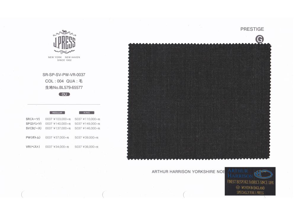 ARTHUR HARRISON Y.N.B. × J.PRESS パターンメイド スーツ B体 ネイルヘッド 無地 スーツ チャコール 2020年秋・冬 3週間程度 NEW AUTHENTICモデル ゆったり B4~B8