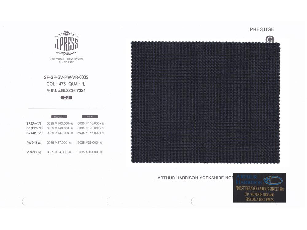 ARTHUR HARRISON Y.N.B. × J.PRESS パターンメイド スーツ YA体 グレナカートチェック スーツ ネイビー 2020年秋・冬 3週間程度 NEW AUTHENTICモデル すっきり YA3~YA8