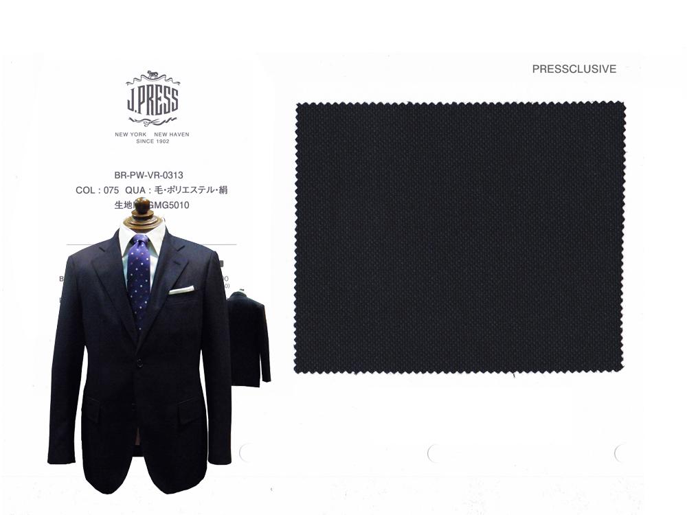 Jプレス J.PRESS(ジェイ・プレス) MEN パターンメイド 国内縫製 B体 マナードシルク ホームスパン ジャケット ネイビー 3つ釦段返り フックベント 1型 2020年秋・冬 定番 3週間程度 AUTHENTICモデル ゆったり B4~B8