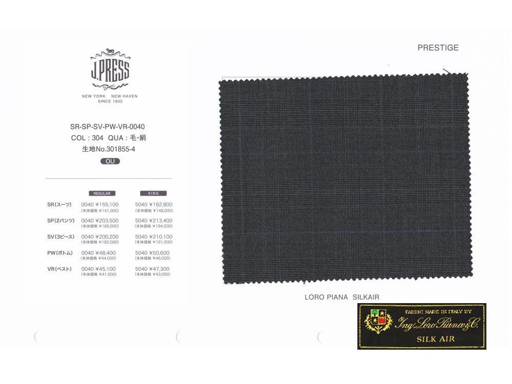 LORO PIANA × J.PRESS パターンメイド スーツ B体 SILK AIR グレナカートチェック グレー 2釦&センターベント 3シーズンモデル 3週間程度 CLASSICS 2Bモデル ゆったり B4~B8